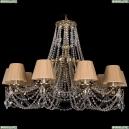 1771/10/340/C/GB/SH37-160 Хрустальная подвесная люстра Bohemia Ivele Crystal (Богемия)