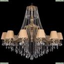 1771/12/410/B/FP/SH37-160 Хрустальная подвесная люстра Bohemia Ivele Crystal (Богемия)