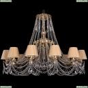 1771/12/410/C/FP/SH37-160 Хрустальная подвесная люстра Bohemia Ivele Crystal (Богемия)