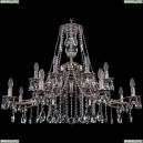 1771/16/342/A/NB Хрустальная подвесная люстра Bohemia Ivele Crystal (Богемия)