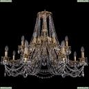 1771/16/342/C/FP Хрустальная подвесная люстра Bohemia Ivele Crystal (Богемия)