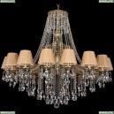 1771/16/410/B/GB/SH37-160 Хрустальная подвесная люстра Bohemia Ivele Crystal