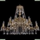 1771/20/342/A/GB Хрустальная подвесная люстра Bohemia Ivele Crystal (Богемия)