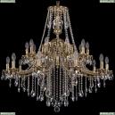 1771/20/342/B/GB Хрустальная подвесная люстра Bohemia Ivele Crystal
