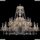 1771/24/342/A/GW Хрустальная подвесная люстра Bohemia Ivele Crystal (Богемия)