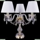 1406L/3/141-39/G/SH2-160 Хрустальная настольная лампа Bohemia Ivele Crystal (Богемия)