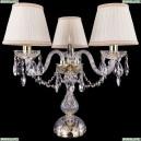 1406L/3/141-39/G/SH33A-160 Хрустальная настольная лампа Bohemia Ivele Crystal (Богемия)