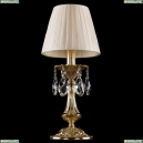 1702L/1-30/G/SH33-160 Хрустальная настольная лампа Bohemia Ivele Crystal (Богемия)