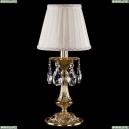 1702L/1-30/G/SH3A-160 Хрустальная настольная лампа Bohemia Ivele Crystal (Богемия)