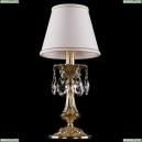 1702L/1-30/G/SH40A-160 Хрустальная настольная лампа Bohemia Ivele Crystal (Богемия)