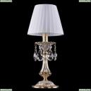 1702L/1-30/GW/SH2-160 Хрустальная настольная лампа Bohemia Ivele Crystal (Богемия)