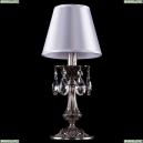 1702L/1-30/NB/SH21-160 Хрустальная настольная лампа Bohemia Ivele Crystal (Богемия)