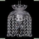 7715/15/Ni/Balls Хрустальная подвесная люстра Bohemia Ivele Crystal (Богемия)