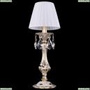 7003/1-33/GW/SH2-160 Хрустальная настольная лампа Bohemia Ivele Crystal (Богемия)