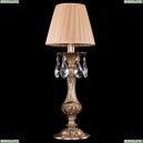 7003/1-33/FP/SH37-160 Хрустальная настольная лампа Bohemia Ivele Crystal (Богемия)