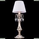 7003/1-33/GW/SH32-160 Хрустальная настольная лампа Bohemia Ivele Crystal (Богемия)