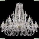 1402/20+10+5/460/G Хрустальная подвесная люстра Bohemia Ivele Crystal