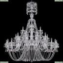 1406/20+10+5/530/XL-170/Ni Хрустальная подвесная люстра Bohemia Ivele Crystal (Богемия)