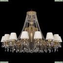 1771/16/490/A/G/SH3-160 Хрустальная подвесная люстра Bohemia Ivele Crystal (Богемия)