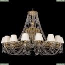1771/16/490/C/G/SH33-160 Хрустальная подвесная люстра Bohemia Ivele Crystal
