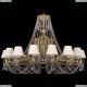 1771/16/490/C/G/SH33-160 Хрустальная подвесная люстра Bohemia Ivele Crystal (Богемия)
