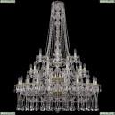 1413/20+10+5/400/h-158/3d/G Хрустальная подвесная люстра Bohemia Ivele Crystal