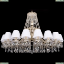 1771/20/490/A/GW/SH32-160 Хрустальная подвесная люстра Bohemia Ivele Crystal