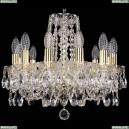1402/12/141/G Хрустальная подвесная люстра Bohemia Ivele Crystal