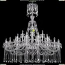 1413/20+10+5/530/XL-160/Ni Хрустальная подвесная люстра Bohemia Ivele Crystal