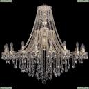 1771/20/490/B/GW Хрустальная подвесная люстра Bohemia Ivele Crystal (Богемия)