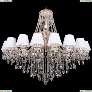 1771/20/490/B/GW/SH13-160 Хрустальная подвесная люстра Bohemia Ivele Crystal (Богемия)