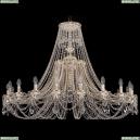 1771/20/490/C/GW Хрустальная подвесная люстра Bohemia Ivele Crystal (Богемия)