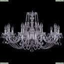 1406/10/300/Ni/Balls Хрустальная подвесная люстра Bohemia Ivele Crystal (Богемия)