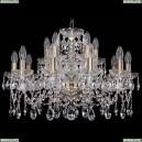 1413/10+5/220/Pa Хрустальная подвесная люстра Bohemia Ivele Crystal