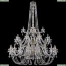 1402/20+10+5/530/h-206/3d/G Хрустальная подвесная люстра Bohemia Ivele Crystal