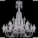 1402/20+10+5/530/XL-165/Ni Хрустальная подвесная люстра Bohemia Ivele Crystal
