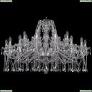 1413/16+8/400/Ni Хрустальная подвесная люстра Bohemia Ivele Crystal