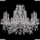 1411/10/195/Pa Хрустальная подвесная люстра Bohemia Ivele Crystal (Богемия)