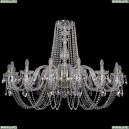 1402/16/460/Pa Хрустальная подвесная люстра Bohemia Ivele Crystal