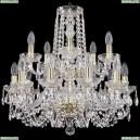 1402/10+5/195/2d/G Хрустальная подвесная люстра Bohemia Ivele Crystal
