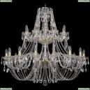 1406/16+8/400-110/2d/G Хрустальная подвесная люстра Bohemia Ivele Crystal (Богемия)