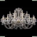1402/16+8/400/G Хрустальная подвесная люстра Bohemia Ivele Crystal