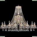 1771/20/490/A/GW Хрустальная подвесная люстра Bohemia Ivele Crystal