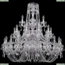 1402/20+10+5/360/3d/Ni Хрустальная подвесная люстра Bohemia Ivele Crystal