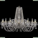 1402/20/460/G Хрустальная подвесная люстра Bohemia Ivele Crystal