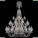 1402/20+10+5/530/XL-206/3d/G Хрустальная подвесная люстра Bohemia Ivele Crystal
