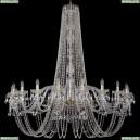 1402/20/530/h-164/G Хрустальная подвесная люстра Bohemia Ivele Crystal