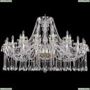 1413/20+10/530/G Хрустальная подвесная люстра Bohemia Ivele Crystal