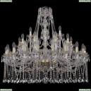1413/20+10+5/360/G Хрустальная подвесная люстра Bohemia Ivele Crystal (Богемия)