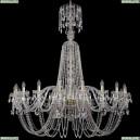 1402/20/530/XL-164/G Хрустальная подвесная люстра Bohemia Ivele Crystal (Богемия)